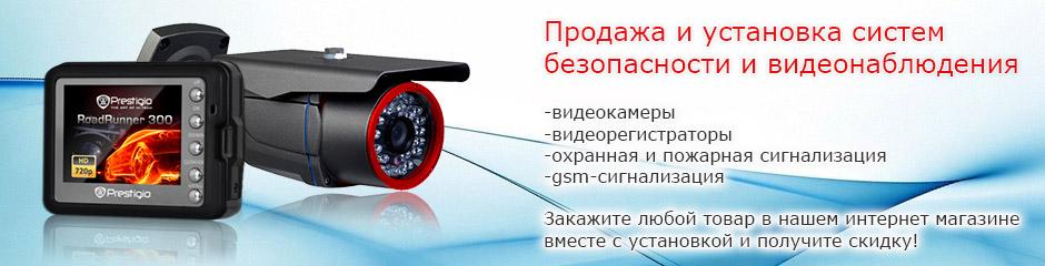 Купить gsm сигнализация дачник